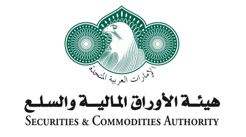'Directory of Investor Rights' by the UAE Securities and Commodities Authority