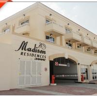ماديسون ريزيدنسز by DAMAC Properties Project update