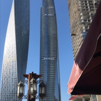 ДАМАК Хайтс by DAMAC Properties Project update