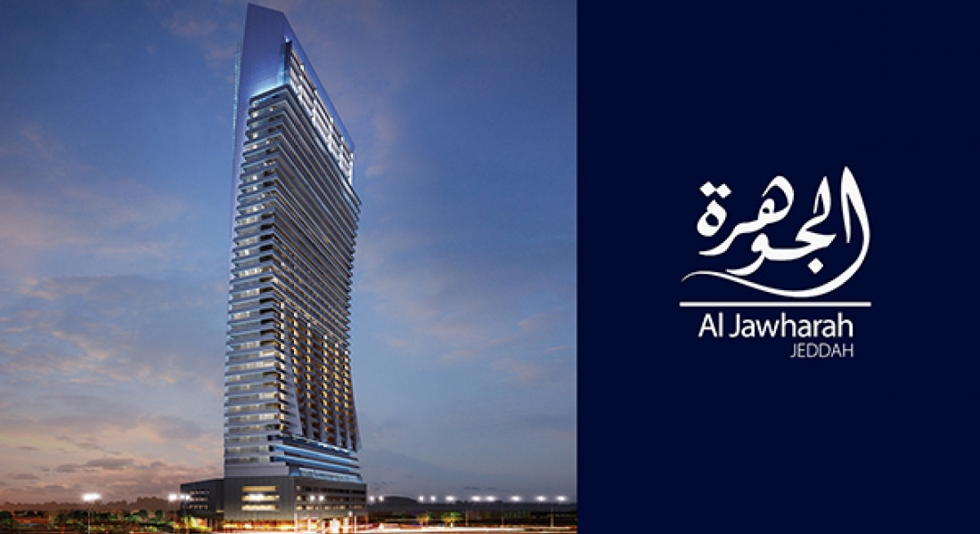 Al Jawharah residential tower at Jeddah Corniche by DAMAC Properties