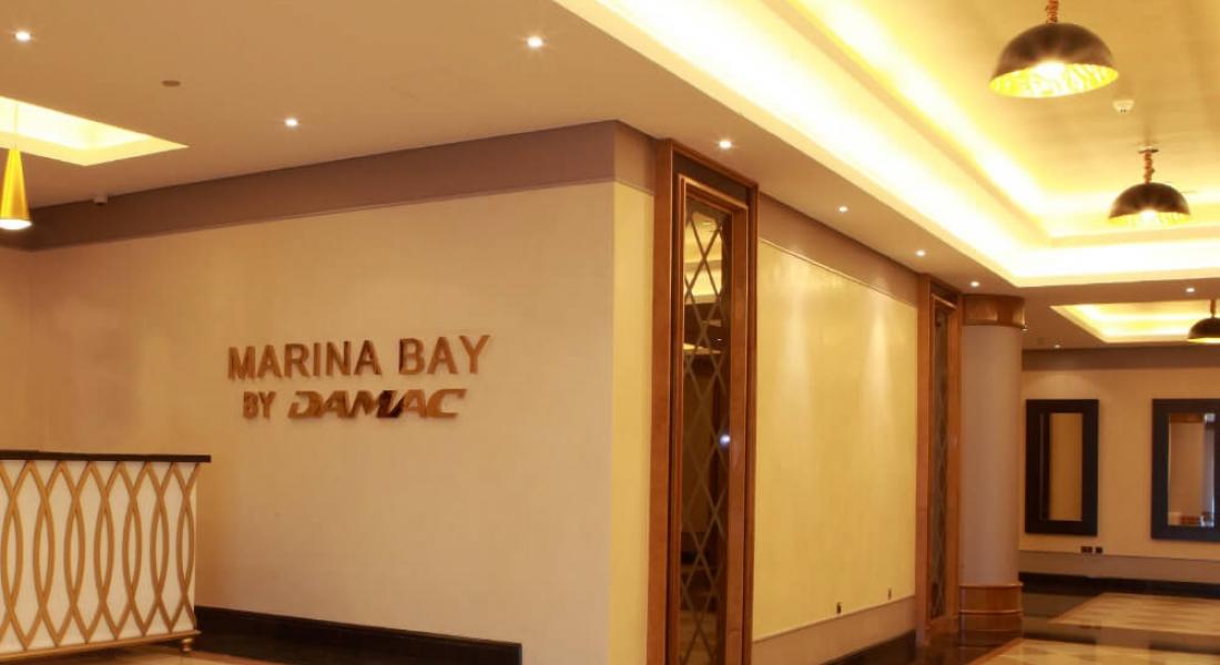 Marina Bay Abu Dhabi by DAMAC Properties