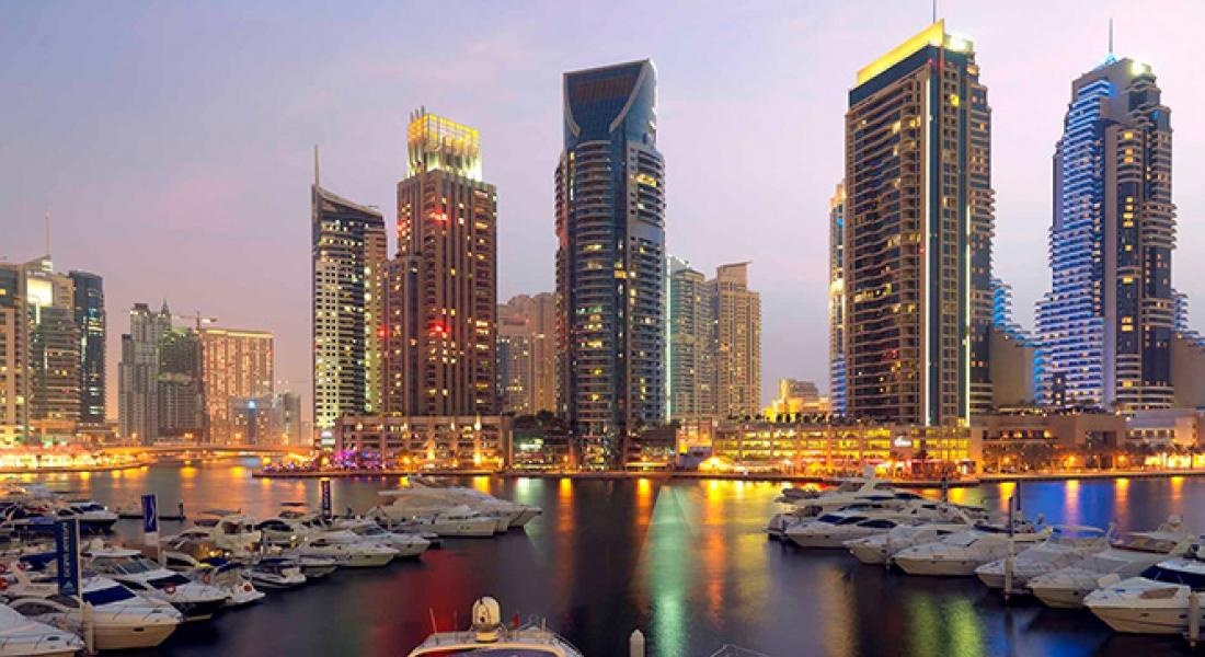 Marina Terrace by DAMAC Properties