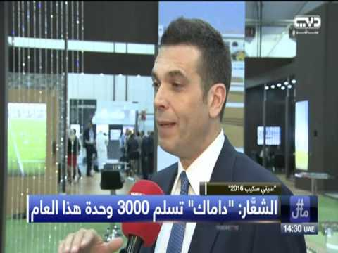Embedded thumbnail for DAMAC Properties at Cityscape Global 2016 – Dubai TV