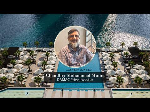 Embedded thumbnail for تشودري محمد منير