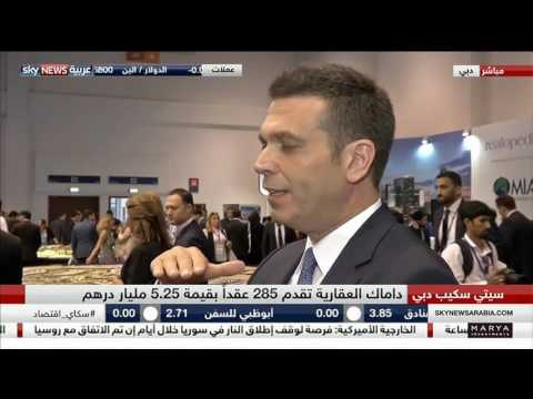 Embedded thumbnail for DAMAC Properties at Cityscape Global 2016 – Sky News Arabia TV