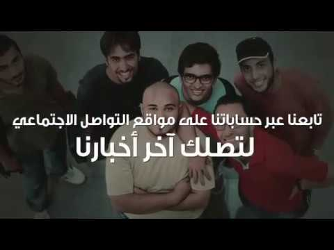 Embedded thumbnail for One Million Arab Coders Initiative - Part 5