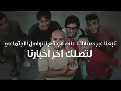 Embedded thumbnail for مبادرة المليون مبرمج عربي - الجزء الخامس