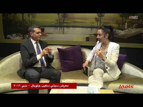 Embedded thumbnail for DAMAC Properties at Cityscape Global 2016 – Al Aqariya TV